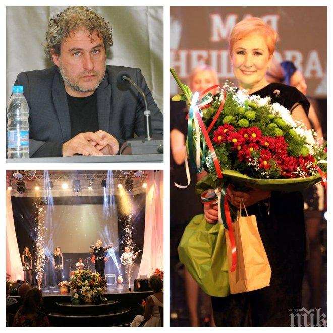 БРАВО! Министърът на културата с честитка до Мая Нешкова за новия й албум (СНИМКИ)
