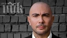 Черна магия   разболя Росен Петров