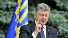 """Порошенко пак скача на Русия: Отмъщават ни със """"Северен поток - 2"""""""