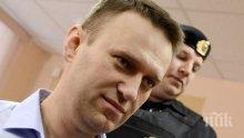 Алексей Навални вдигна висока температура в ареста