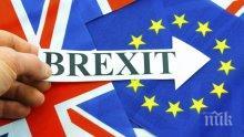 Откриваме консулство в Белфаст заради Брекзит