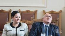 Лиляна Павлова в немилост пред Борисов. Дава оставка заради скандала с НДК? Циркът в държавата е пълен - намирисва на вътрешна битка в ГЕРБ