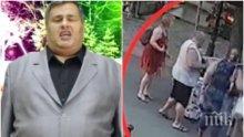НОВИ РАЗКРИТИЯ! Единият от нападнатите слепи туристи в Несебър е словашкият Андреа Бочели (ВИДЕО)