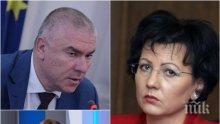 ИЗВЪНРЕДНО! Прокуратурата: Веселин Марешки е мачкал аптеки лично! Обвинената Кръстина Таскова разби: По това време бях в майчинство!