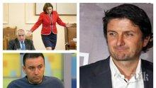 РАЗКРИТИЕ НА ПИК! Боршош вече спипван за злоупотреба с 3 милиона лева - Бъчварова го спасила по времето на Рашидов