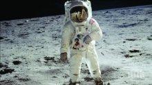 Японец ще стъпи на Луната до 2030 г.