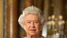 ИНДЕКСАЦИЯ: Елизабет II ще получава с 8 на сто по-висока заплата