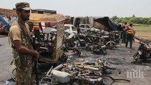 Трагедия! Броят на жертвите при инцидента с изгорелия бензиновоз в Пакистан стигна 152-ма души