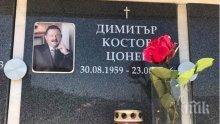 Деси Цонева разплака социалните мрежи с тази снимка