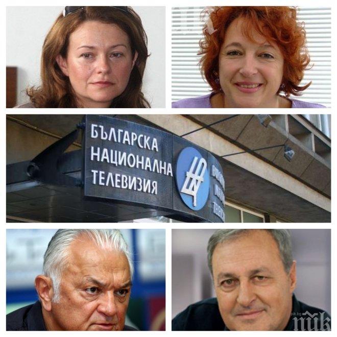 ПЪРВО В ПИК! Битката в БНТ се ожесточава - Вяра Анкова пак иска да е шеф на БНТ, събира подписка сред служителите