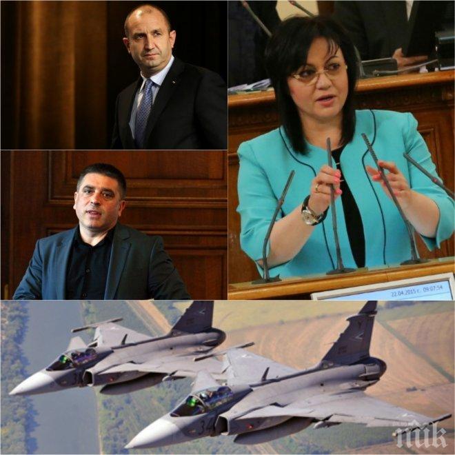ИЗВЪНРЕДНО В ПИК TV! ГЕРБ искат комисия за бойните самолети, чудят се за F16! Нинова ги сряза: Това е прецедент - да разследваме, че някой си е свършил работата - гледайте НА ЖИВО (ОБНОВЕНА)