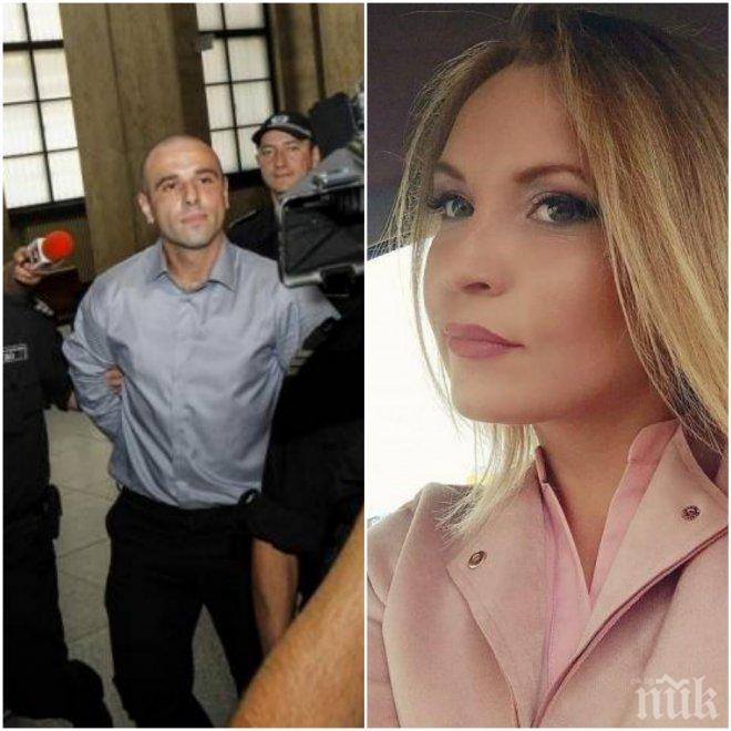 Image result for Стефан Станев - убиецът на Виола Николова.
