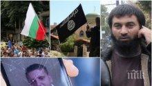 """НОВИ РАЗКРИТИЯ! Единият от побойниците в Асеновград е приближен на Ахмед Муса! Ходжата Стефан развявал знамето на """"Ислямска държава"""""""