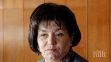 Преизбраха Янка Такева за председател на Синдиката на българските учители