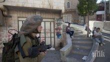 Шестима ранени след сблъсък между палестинци и израелски военни