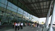 Три оферти за концесия на летище Пловдив