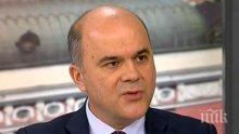 ЕКСКЛУЗИВНО В ПИК TV! Социалният министър Бисер Петков с последни подробности за реформите и децата с уврежданията