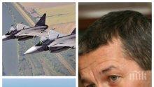 И Владимир Каролев изригна за Грипените: Грантаджии плюят шведските изтребители, а F-16 са безполезни! За F-35 ще трябва да си продадем бабите и дядовците