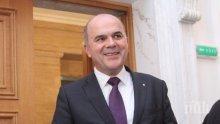 Бисер Петков посочи реформата в ТЕЛК като приоритет за правителството