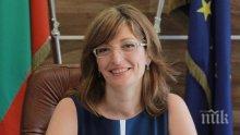 Медии в Гърция иронизират Екатерина Захариева за македонския език: Тя направи пирует