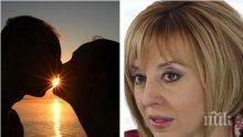 ПЪРВО В ПИК! Мая Манолова и Ангел Найденов посрещнаха Джулая на брега на морето (СНИМКА)