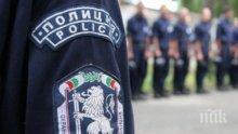 Парламентът реши: Полицаите, които останаха без униформи, ще получат пари