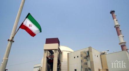 бивш консултант иранската мисия оон рекрутирал американски ядрен физик работа свързана ядрената програма техеран