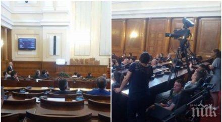СУПЕР СКАНДАЛ В ПАРЛАМЕНТА! Депутатите запразниха отрано! Всички се изнизаха пред децата с увреждания (СНИМКИ)