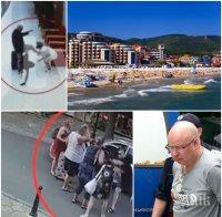 ДОБРЕ ДОШЛИ В БЪЛГАРИЯ! Разврат, алкохол и наркотици - Светата троица на родното Черноморие