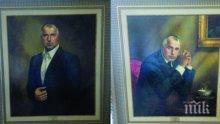 КАТО ТАТО! Народна любов: Всички обичат Бойко - сувенири и портрети на Борисов заливат страната (УНИКАЛНИ СНИМКИ)