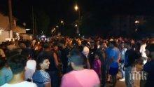 "Столипиново се вдигна в подкрепа на ромите от Асеновград, чува се ""Аллах Акбар"""