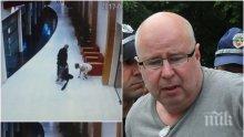ИЗВЪНРЕДНО В ПИК! Съдът се мотае за делото на бруталния швед Ралф Сундберг, който изрита камериерката в Слънчака!