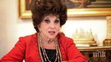 ЧРД! Джина Лолобриджида стана на 90!