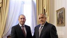 ЕКСКЛУЗИВНО В ПИК! Борисов затопли отношенията с Румен Радев: Държавните институции трябва да работят заедно (СНИМКИ)