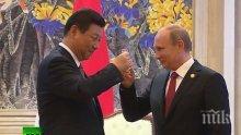 В понеделник започва посещението на Си Дзинпин в Русия