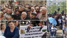 БЪЛГАРСКА СРАМОТА: Полицаите оставени сами на протеста! Къде са майките, пенсионерите, децата с увреждания - вие по-достойно ли живеете?!