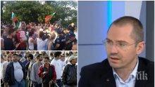 РОМСКА ИНТЕГРАЦИЯ! Джамбазки с тежки думи за Асеновград: Виновни са властите, които използват техните гласове