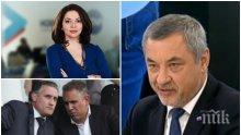 СКАНДАЛНО! Нова тв цензурира вицепремиер! Дидие Щосел, Зурлева или Сарелска изрязаха думите на Симеонов с критика към братя Домусчиеви?