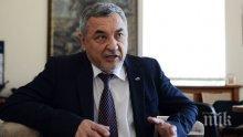 ИЗВЪНРЕДНО! Валери Симеонов с тежки думи за ромите, удари шамар на ДПС! Вицето на Борисов изброил 24 вида помощи за този етнос