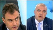 СКАНДАЛ В ЕФИР! Депутати се хванаха гуша за гуша заради Румен Радев и грипените