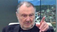 Големият Васил Михайлов: Не съм бедняк! Не съм и милионер, но не живея в мизерия