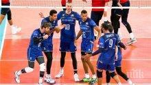 Франция измъкна драматична победа над САЩ на финалите на Световната лига