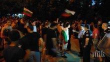 Напрежението в Асеновград не стихва! Протестиращи поискаха оставката на кмета на града
