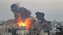 В Русия: Напрежението между Израел и Ивицата Газа може да доведе до нова война