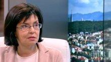 ГОРЕЩА ТЕМА! Меглена Кунева скочи остро срещу ремонта на НДК! Бившият вицепремиер: На гърба на председателството се изписват сметки, които нямат общо с него