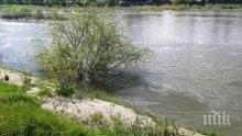 Обявиха мъж за издирване, откриха го удавен в река