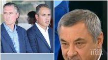 ИЗВЪНРЕДНО! Валери Симеонов скочи на братя Домусчиеви - ще им разваля приватизацията на Български морски флот! Маха шефката на ДНСК! (ОБНОВЕНА)
