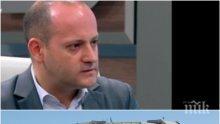 Радан Кънев с остър коментар за скандалите в НДК: Заместникът на Лиляна Павлова е човек от ДАНС, знае само руски! В сметките там има много нули...