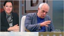 СОЦИОЛОГ РАЗМЪТИ ВОДАТА! Андрей Райчев: Не ми е ясна съдбата на Лиляна Павлова... Беше човек №2, а сега е шеф на единственото временно министерство