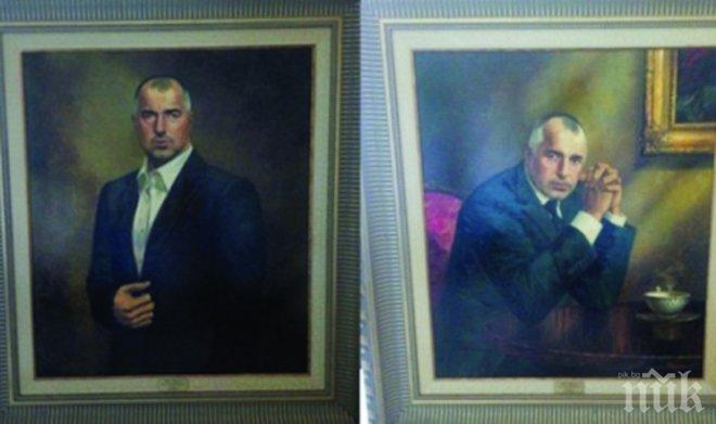 Image result for портрети и сувенири на бойко